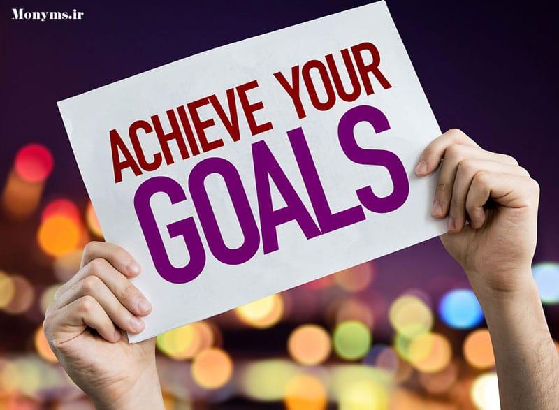 تعیین اهداف