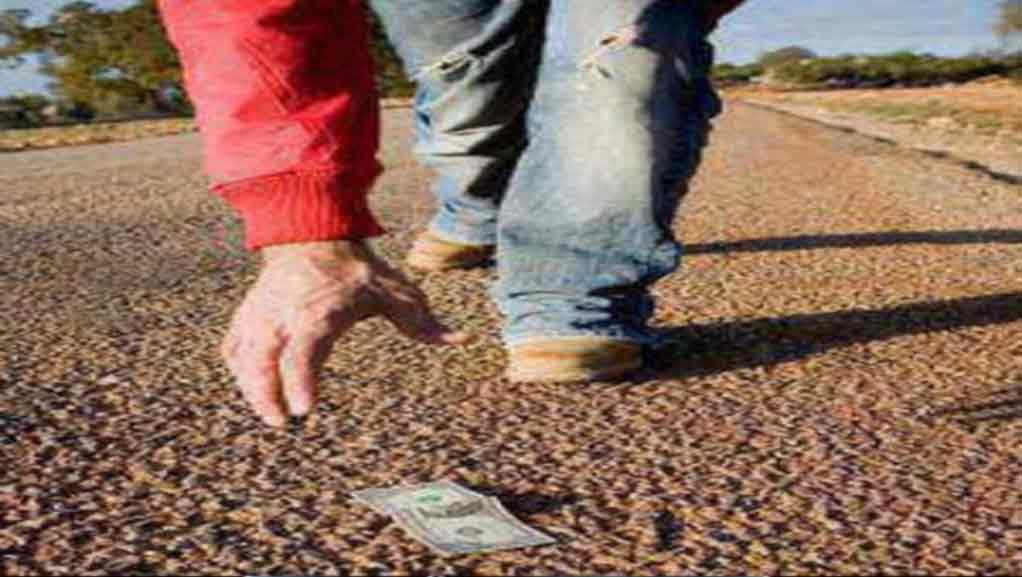 اشکار کردن پول در زندگی
