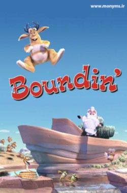 انیمیشن جست و خیز boundin