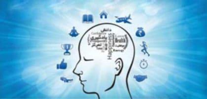 تغییر باورهای ناخوداگاه – همه چیز دارای فرکانس است!