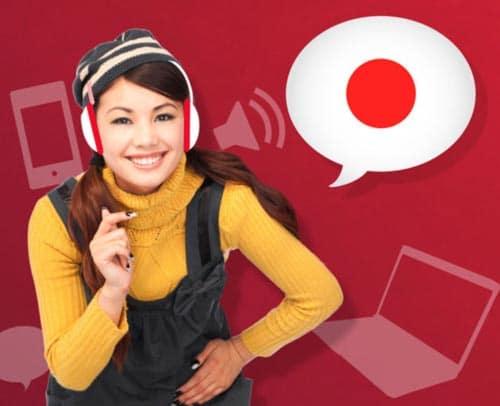 یادگیری زبان ژاپنی