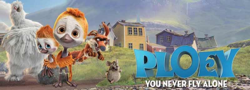 انیمیشن پِلویی