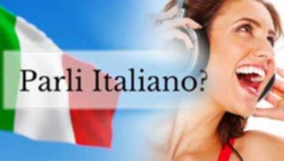 یادگیری زبان ایتالیایی