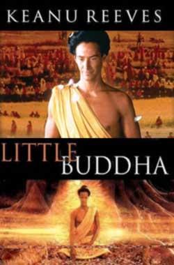 بودای کوچک
