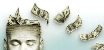 ذهن ثروت ساز