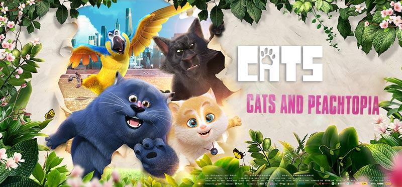 انیمیشن گربه ها و پیچتوپیا