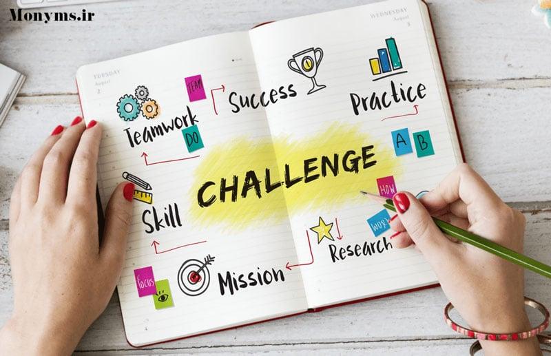 هدف گذاری و چالش