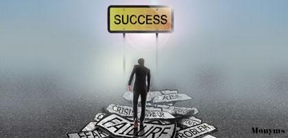 شکست بخشی از موفقیت است! ۷ دلیل برای اینکه نباید نگران شکست باشید